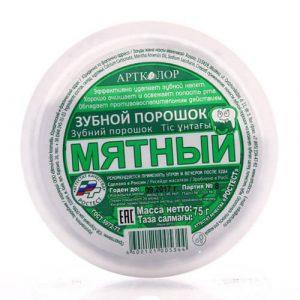 9c1d7615bc96fc431a1efd11c1297168 Copy Copy Bột trắng răng Nga với các thành phần thiên nhiên