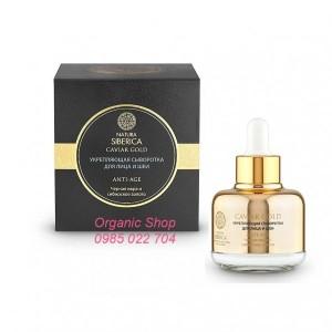 huyet thanh chong lao hoa natura siberica caviar gold e1445443122553 Huyết thanh chống lão hóa cho da mặt và cổ Natura Siberica Caviar Gold