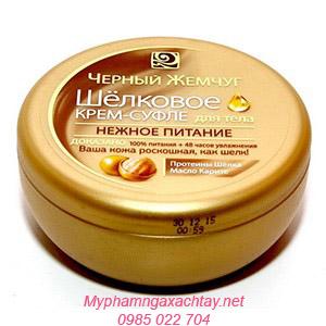 Kem dưỡng ẩm làm mịn da và giữ ấm cơ thể 48h Ngọc Trai đen