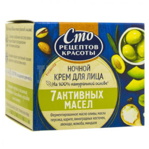 280 280 1 1 Kem dưỡng CMO chiết suất 7 tinh dầu