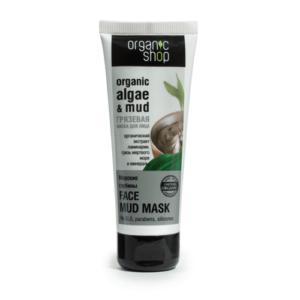 Mặt nạ Organic Shop Mud Mask bùn biển sâu | Mỹ phẩm Nga xách tay