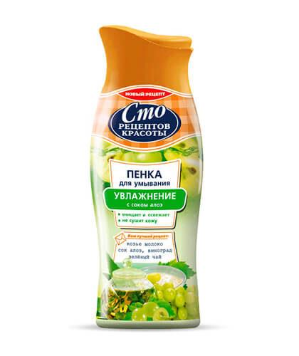 Sữa rửa mặt CMO dưỡng ẩm da | Mỹ phẩm Nga xách tay