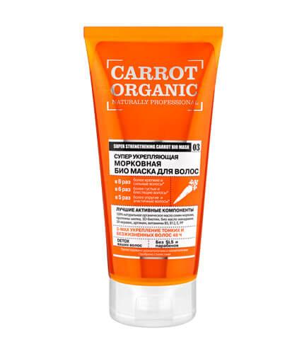 u-toc-ca-rot-organic-shop