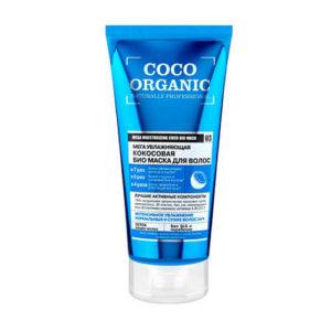 Ủ tóc Organic Shop 100% dầu dừa tự nhiên và hữu cơ sinh học nước ép lô hội Mexico dưỡng ẩm sâu chotóc và vĩnh viễn duy trì độ ẩm sâu vào cấu trúc tóc.