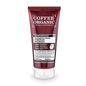Ủ tóc Organic Shop chiết xuất cafe kích thích mọc tóc, nuôi dưỡng sâu và củng cố các nang tóc, ngăn ngừa rụng tóc. chiết xuất từ thiên nhiên