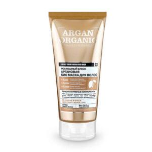 Ủ tóc Organic Shop chiết xuất tinh dầu argan 100% hữu cơ, Morocco Argan dầu tự nhiênnuôi dưỡng mãnh liệt và nuôi dưỡng, cung cấp chất dinh dưỡng cho tóc