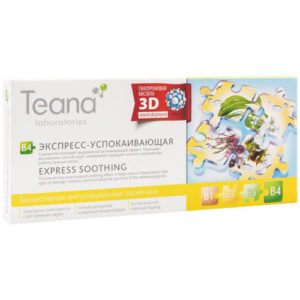 Collagen Teana B4 kiềm dầu trị mụn