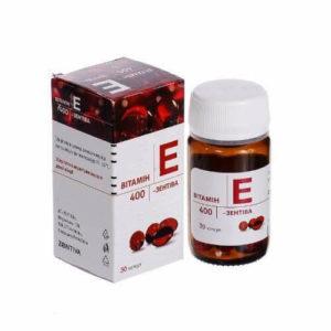 Vitamin E đỏ trắng da ngăn ngừa lão hóa