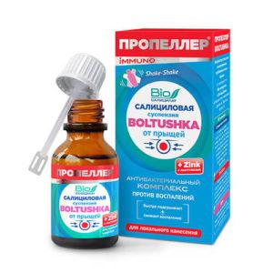 Serum Boltushka Propeller Immuno Nga tri mun trung ca hieu qua Serum Trị mụn Propeller Immuno Nga trị mụn trứng cá hiệu quả