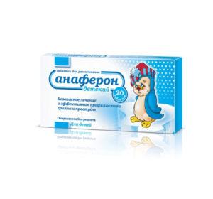 Thuoc tang cuong suc de khang anaferon cho tre em Thuốc tăng cường sức đề kháng Anaferon cho trẻ em