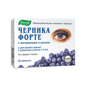 Vien bo mat evalar bilberry forte khong duong voi vitamin va kem Viên bổ mắt Evalar Bilberry-forte, không đường với vitamin và kẽm hộp 50 viên
