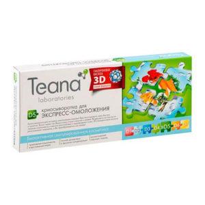 Huyết thanh collagen Teana D5 phục hồi, trẻ hóa làn da ngay tức thì