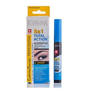 huyet thanh duong may eveline 8in1 Huyết thanh dưỡng mày Eveline Cosmetics 8 in 1, tạo hiệu ứng xăm Hena