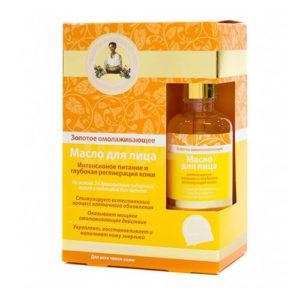 serum ba gia Agafi tre hoa da Serum bà già Agafi tổng hợp từ 24 dầu Siberia trẻ hóa làn da