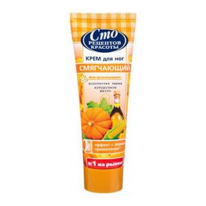 Kem chan CMO tinh dau bap va bi ngo Kem chân CMO tinh dầu bắp và bí ngô dưỡng ẩm,mịn da chân