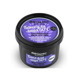Mat na 50 do Organic Kitchen Mặt nạ 50 độ Organic Kitchen  trị mụn và kháng khuẩn cho da