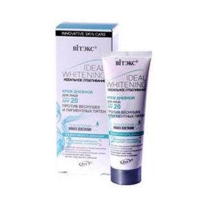duong trang da mat ideal whitening ngay Kem dưỡng trắng da mặt trị nám Ideal Whitening ban ngày
