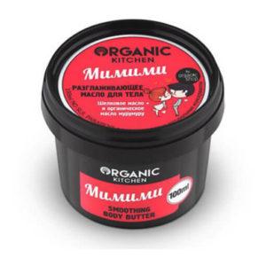 Kem dưỡng toàn thân Mumumu Organic Kitchen dưỡng ẩm hiệu quả