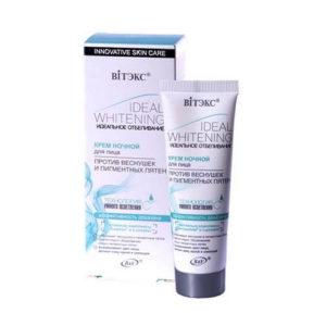 kem duong trang da ideal whitening dem Kem dưỡng trắng da mặt mờ nám Ideal Whitening ban đêm