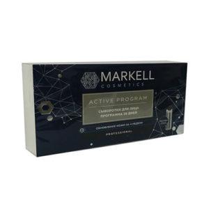 serum phuc hoi da mat sau 28 ngay markell professional Serum phục hồi da mặt sau 28 ngày Markell Professional