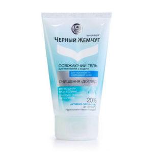 Sữa rửa mặt ngọc trai đen làm sạch sâu và tái tạo da cho da dầu và hỗn hợp - 120ml