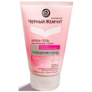 Sữa rửa mặt ngọc trai đen làm sạch sâu và tái tạo da cho da khô và nhạy cảm - 120ml