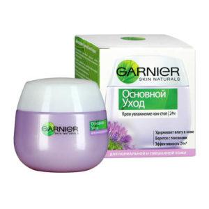 Kem dưỡng ẩm Garnier dành cho da thường và da hỗn hợp ( màu tím )