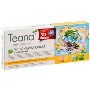 1a067dde487357d17c0f698f61e72592 1 Serum collagen Teana В3 đặc trị da mụn chống viêm,  làm êm dịu da, chống sưng tấy