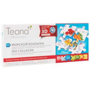3vtqvwtuv8li6 1 Huyết thanh serum collagen tươi TEANA D3 chống lão hóa ,kích thích tái tạo tế bào