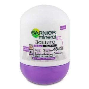4eedb3688b581f050b08ef0e858091a6fa2bc48c 3 Lăn khử mùi Garnier Mineral Invisible tím kháng khuẩn khô thoáng 48h