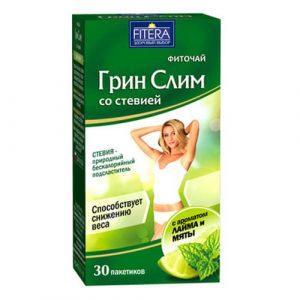 3cd5e40708230723c03aeeac6d327fa8 1 Trà giảm cân, thanh lọc cơ thể vị hoa quả Fitera Nga