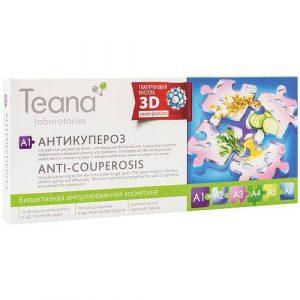 Huyết thanh Collagen Teana A1 - xóa đường gân đỏ, chống dị ứng cho da nhạy cảm