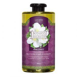 4273bd7302bf0f97adcdc29eeab332789741783e Sữa tắm dưỡng da Lavelle Collection hương hoa nhài