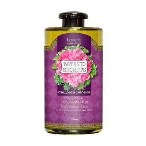 sữa tắm lavelle mẫu đơn hồng 1 Sữa tắm dưỡng da Lavelle Collection hương hoa mẫu đơn