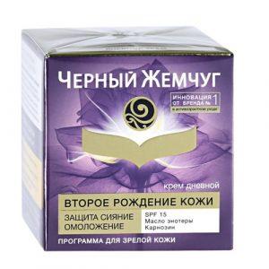 1 1000x1000 Kem dưỡng da mặt ban ngày làm trắng, chống lão hóa và phục hồi da Ngọc Trai Đen Nga