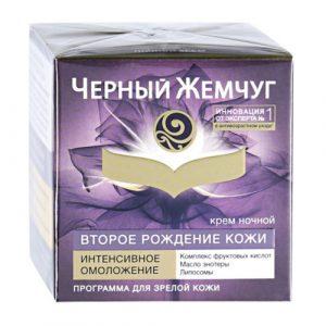 1 40066738 1 Kem dưỡng da mặt ban đêm làm trắng, chống lão hóa và phục hồi da Ngọc Trai Đen Nga