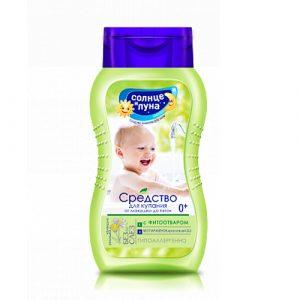6618d021bda9094aea8508544199a102 Sữa tắm cho trẻ sơ sinh chiết xuất hoa cúc Nga