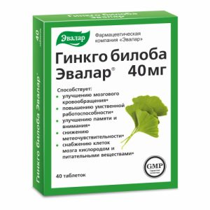 Thuốc Bổ Não Evalar Ginkgo Biloba 40Mg Hộp 40 Viên Của Nga