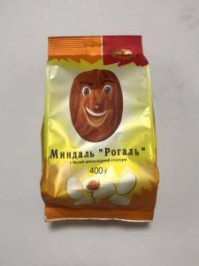 Kẹo socola hạnh nhân ivan mẫu mới 400g