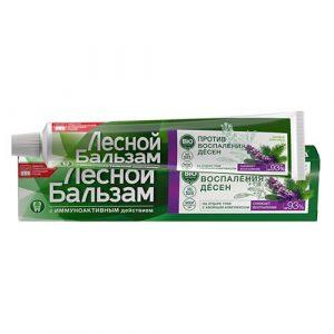 Kem đánh răng Forest Balm dùng cho bệnh răng nướu - 75ml