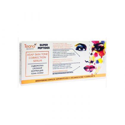 Serum Teana Super Peptides ASAP SKIN TONE CORRECTION – 20ml/10 lọ